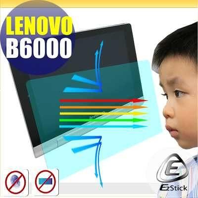 【EZstick抗藍光】Lenovo B6000 Yoga Tablet 8吋 專用 防藍光護眼螢幕貼 靜電吸附