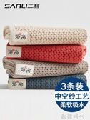 三利純棉洗臉家用紗布毛巾成人男女柔軟吸水全棉擦臉大面巾 3條裝 歐韓時代