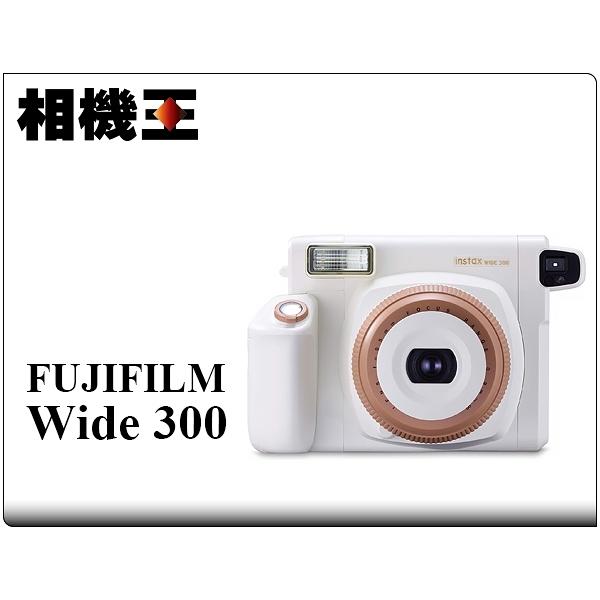 Fujifilm Instax Wide 300 Toffee 白色 寬片幅 拍立得 公司貨