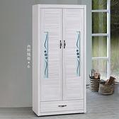 【水晶晶家具/傢俱首選】CX1616-7 密卡登3×6尺木心板高鞋櫃