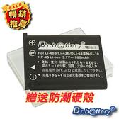電池王 For BenQ DLi-216 / DLi216 高容量防爆鋰電池 For E1030 / E1035 / E1230 / E1260 相機專用