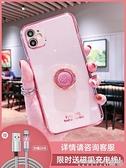iPhone12手機殼 蘋果12手機殼iphone12Promax個性創意12pro網紅鏡 晶彩