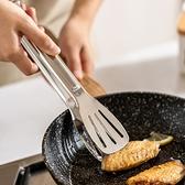 不鏽鋼食物夾 304 食品夾 夾子 麵包夾 自助餐夾 烤肉夾 多用途夾 料理 廚房 露營 【RS1259】
