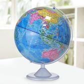 地球儀 世界32Cm大號高清教學版中學生用辦公室書房兒童擺件裝飾YYP 俏女孩