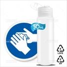 洗手乳 洗手凝膠 掀蓋式分裝瓶 50ml [87696]