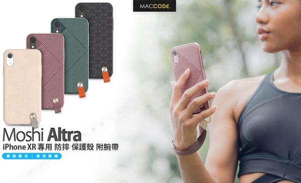 Moshi Altra iPhone XR 專用 防摔 保護殼 附腕帶