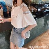 鏤空露肩短袖t恤女2021年新款夏韓版心機設計感洋氣寬鬆上衣ins潮 美眉新品