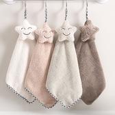 4條裝卡通擦手巾掛式可愛擦手布廚房衛生間抹布吸水加厚不易掉毛 喵小姐