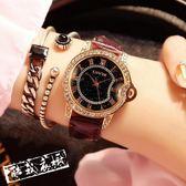 手錶女 抖音款星空手錶女時尚正韓簡約休閒復古大氣 酷我衣櫥