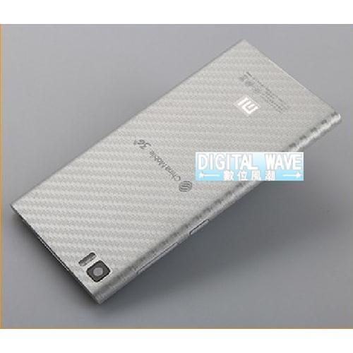 [24H 台灣現貨] 碳纖維 後膜 sony xperia xz 5.2 手機膜 保護貼 保護膜 易貼合 無氣泡 耐磨 防刮