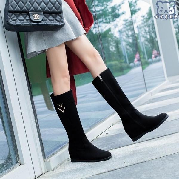 大碼長靴 新款冬季內增高長靴女加絨側拉鏈高筒靴厚底長靴子磨砂404142 - 古梵希