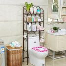 馬桶置物架落地衛生間洗手間浴室置物架收納...