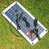 太陽能板太陽能電源太陽能發電12W18V太陽能板充電器充12V汽車電瓶30W【618店長推薦】