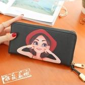 錢夾女 女士長版錢包卡包一體包正韓個性少女心簡約手拿包 限時8折