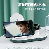 蘋果11無線充電器12底座iphone手機p30pro快充X無限通用8p盤適用小米max正品mate30華為XR耳機xs專用古尚