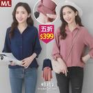 【五折價$399】糖罐子純色素面長版雪紡...