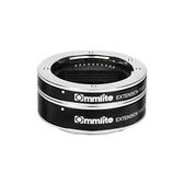 【聖影數位】Commlite CM-MET-E 索尼微單 近攝 接環 適用Sony E卡口系列微單