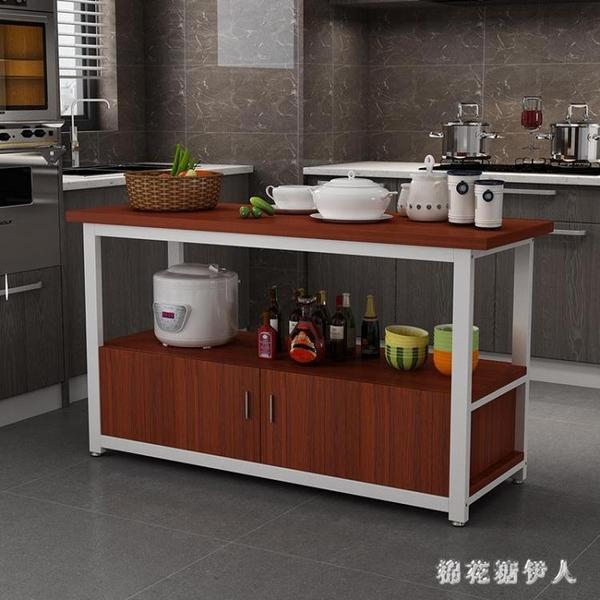 多功能廚房置物架切菜桌操作臺微波爐架簡易廚柜收納柜碗柜灶臺柜 PA12824『棉花糖伊人』