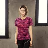 速乾衣 運動短袖t恤女冰絲速干透氣彈力跑步快干衣男情侶修身瑜伽健身服 城市科技