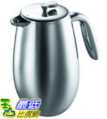 [美國直購 ShopUSA] Bodum Columbia 8-Cup  1308-16 Stainless Press Pot 博登法式濾壓壺 $3812