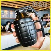 MG 馬克杯創意潮流搞怪個性馬克杯地雷造型杯送男朋友生日帶蓋陶瓷水杯