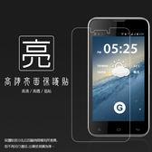 ◆亮面螢幕保護貼 G-PLUS GN700 保護貼 軟性 高清 亮貼 亮面貼 保護膜 手機膜