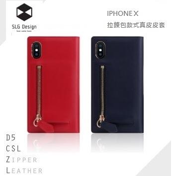光華商場。包你個頭【SLG】 iPhone X/XS 5.8吋 D5 CSL ZIPPER 拉鍊包 多卡 真皮皮套