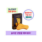 【Miss.Sugar】韓國 Dr.FOOT 足部草藥醫生肥皂 85g