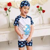 (低價促銷)兒童泳裝男童分體中大童防曬游泳裝235歲速幹小寶寶男孩泳褲套裝