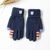 兒童手套針織手套男童冬天大童保暖男孩學生加厚