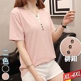 棉假兩件小V領純色上衣(3色) XL-4XL【485298W】【現+預】-流行前線-