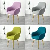 歐式餐椅套罩皮椅子套弧形靠背萬能加厚一體通用a字椅家用圓墊子 夏季狂歡