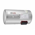 (全省安裝)佳龍8加侖儲備型電熱水器橫掛式熱水器JS8-BW