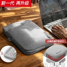 蘋果筆記本內膽包Macbook13.3內膽包12保護套pro15.6air14寸17寸  自由角落