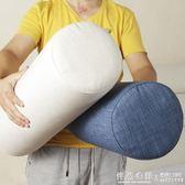 睡覺男朋友抱枕布藝護腰枕孕婦枕扶手枕瑜伽海綿圓柱枕按摩店腳枕 怦然心動
