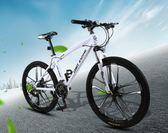 山地車自行車一體輪成人變速單車男女式學生款超輕越野賽車青少年【卡米優品】