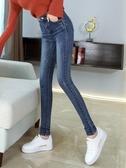 高腰加絨牛仔褲女士小腳2019年秋裝新款韓版顯瘦緊身鉛筆長褲子潮 米娜小鋪