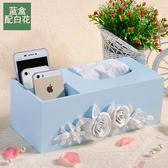 紙巾盒客廳木質多功能家用抽紙盒歐式茶幾手機遙控器創意收納盒 『魔法鞋櫃』