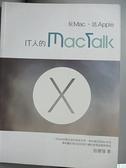 【書寶二手書T4/電腦_J2F】玩Mac、話Apple-IT人的MacTalk_池建強