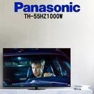 Panasonic國際牌 55吋 OLE...