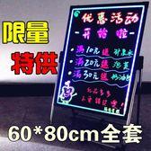 彩門LED手寫熒光板60 80 廣告板 發光板 廣告牌 電子黑板 螢光板MJBL 麻吉部落