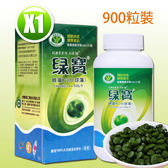 【調節免疫功能】綠寶綠藻片(小球藻)900粒x1