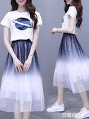 2019夏款女裝很仙的連身裙亮片T恤洋氣網紗半身裙兩件套『艾麗花園』