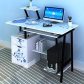 電腦桌  電腦桌電腦臺式桌書桌簡約家用經濟型學生省空間辦公寫字桌子臥室 igo 歐萊爾藝術館