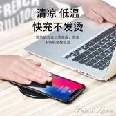 iphoneX蘋果X無線充電器iphone手機xsmax快充xr專用8plus正品8p華為p30pro 范思蓮恩