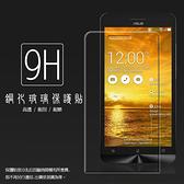 超高規格強化技術 ASUS ZenFone6 A600CG T00G/A601CG Z002 鋼化玻璃保護貼/強化保護貼/9H硬度