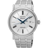 【人文行旅】SEIKO | 精工錶 SRPA17J1 Premier 薄型設計 藍寶石水晶鏡面 機械腕錶