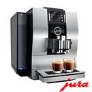 《Jura》家用系列 Z6全自動咖啡機●...