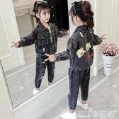 兒童長袖套裝女童牛仔套裝新款秋裝兒童時髦洋氣長袖兩件套童裝春秋韓版 限時特惠