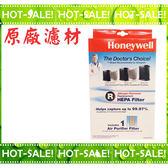 《原廠濾材》Honeywell HRF-R1 原廠HEPA濾芯*1片 (適用HPA-100APTW)